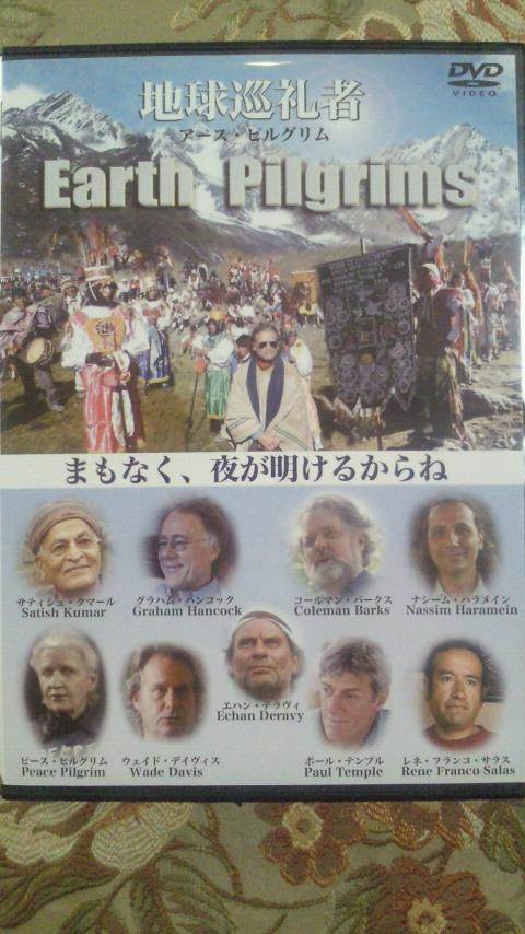 <私たちにできること Earth Pilgrims>No.127
