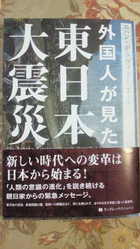 <アセンション 原子力>No.164