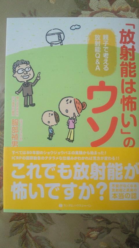 <アセンション 原子力2>No.169