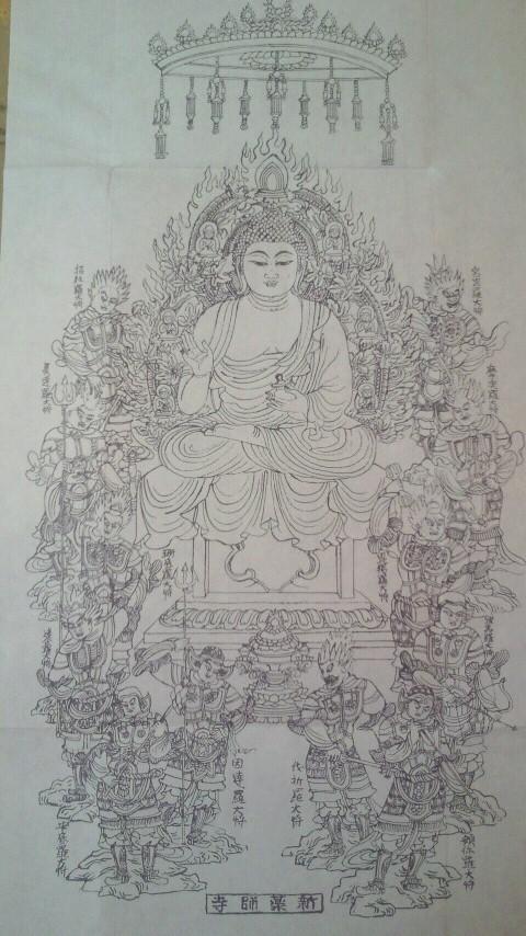 <東大寺四月堂と新薬師寺へ 京都旅行05>No.191