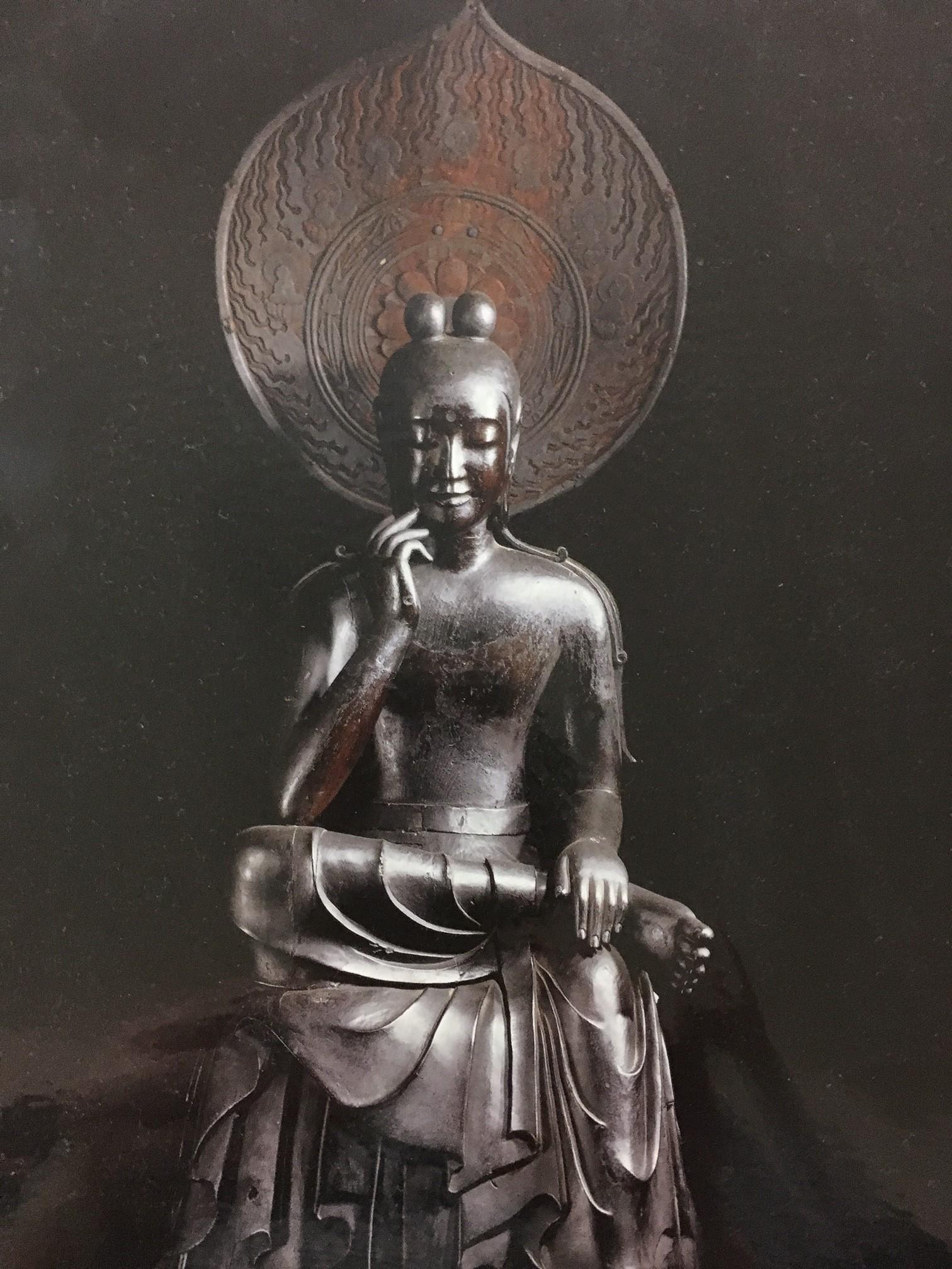 <京都と奈良の旅の記録 NO.5>No.242