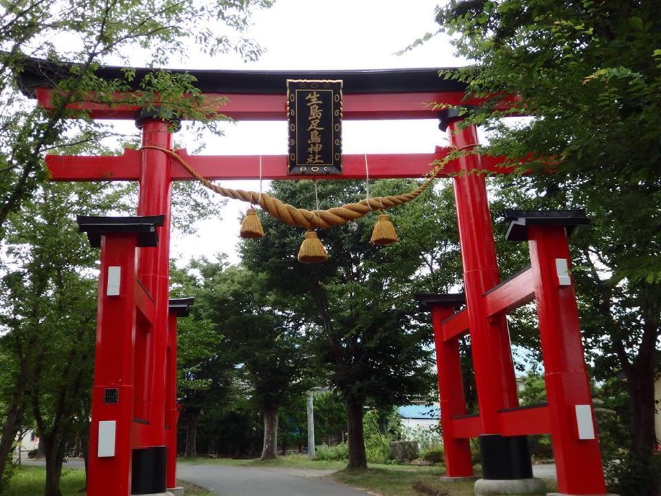 <時間を外した日に神社と仏閣へ>No.325