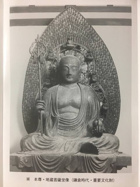 <京都奈良旅の記録(3) 福智院>No.359