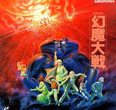 20170823幻魔大戦1